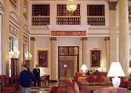 ����� Tbilisi Marriott Hotel: ����