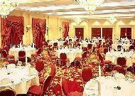 ����� Tbilisi Marriott Hotel: ���������� ���
