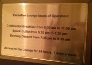 ����� Tbilisi Marriott Hotel: Lounge �����