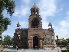 Армения: Эчмиадзин Кафедральный собор