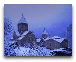 Армения: Монастырь