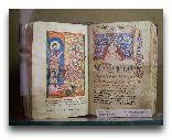 Армения: Старый манускрипт
