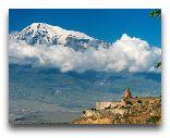 Армения: Провинция Арарат