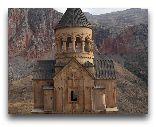 Армения: Монастырь Нораванк