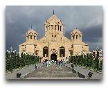 Армения: Собор Святого Григория Просветителя