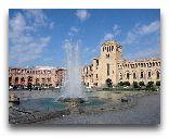 Армения: Площадь Республики