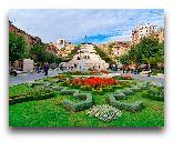 Армения: Лестница Каскад