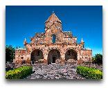 Армения: Храм Святой Гаяне