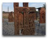 Армения: Армянская буква из камня