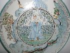 Азербайджан: Голубая красавица