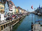 Дания: Каналы