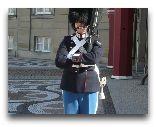 Дания: Смена караула