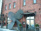 Финляндия: Набережная