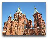 Финляндия: Успенский собор