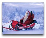 Финляндия: Санта-Клаус