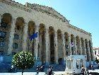 Грузия: Старое здание парламента Грузии