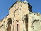 Грузия: Храм Светицховели в Мцхете