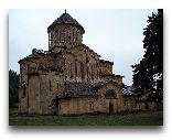 Грузия: Гелатский монастырь