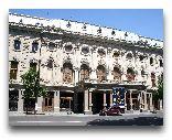 Грузия: Театр имени Ш. Руставели