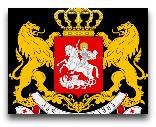 Грузия: Герб Грузии