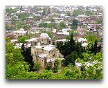 Грузия: Город Кутаиси