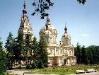 Казахстан: Христианский собор