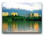 Казахстан: Озеро Сайран, Алма-Ата
