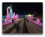 Казахстан: Новый год в Астане