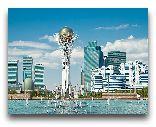 Казахстан: Астана