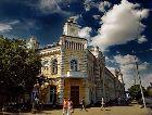 Молдавия: Мерия города