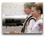 Молдавия: Хлеб и Соль