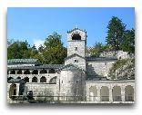 Черногория: Цетинский Монастырь