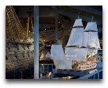Швеция: Музей Васса