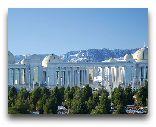 Туркменистан: Ашхабат