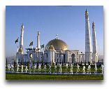 Туркменистан: Мечеть Туркментбаши