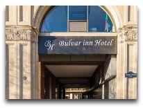 отель Bulvar Inn: Отель