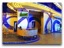 отель Пятый океан: Спа-центр