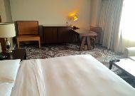 отель Hyatt Regency Bishkek: Номер Deluxe