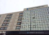 отель Hyatt Regency Bishkek: Фасад отеля