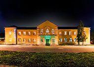 отель Krunk: Отель вечером