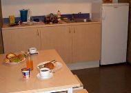 отель Academic: Кухонный уголок