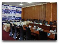 отель AF Hotel Aqua Park: Конференц зал
