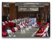 отель AF Hotel Aqua Park: Ресторан AF