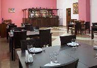 отель Afra: Ресторан