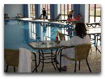отель Afra: Бассейн