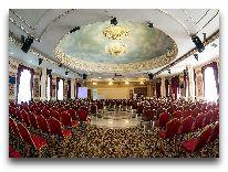 отель Grand Aiser: Конференц зал