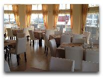 отель Aisi: Ресторан
