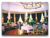 отель Ak Altyn Hotel: Ресторан