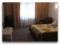 отель Ак-Бермет: Номер одноместный