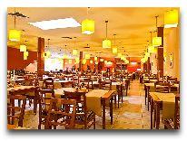 отель Akces Medical Spa: Ресторан